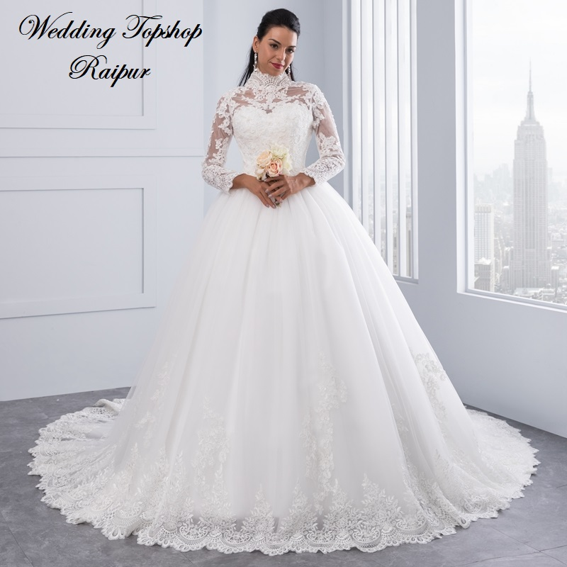 Wedding Topshop - A Wedding Store
